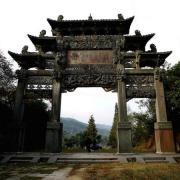 Qigong a taiji v horách WUDANG - 6. fotka